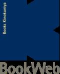Logo_Books-Kinokuniya_dian-hasan-branding_JP-12