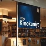 Logo_Books-Kinokuniya_dian-hasan-branding_JP-16