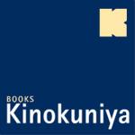 Logo_Books-Kinokuniya_dian-hasan-branding_JP-17