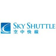 Logo_Sky-Shuttle-HK-Macau_dian-hasan-branding_HK-5