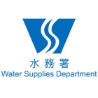 Logo_Water-Supplies-Dept_dian-hasan-branding_HK-2