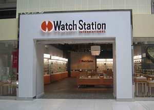 Logo_Watch-Station_dian-hasan-branding_SG-6