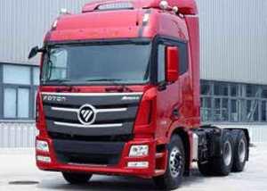 Logo_Foton-Trucks_dian-hasan-branding_CN-2