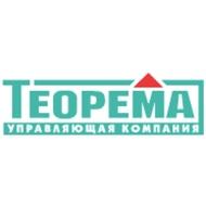 Logo_Teorema_www.teorema.info_dian-hasan-branding_RU-1