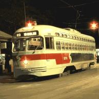 Logo_SEPTA-Philadelphia-Transit_dian-hasan-banding_Philly-PA-US-2
